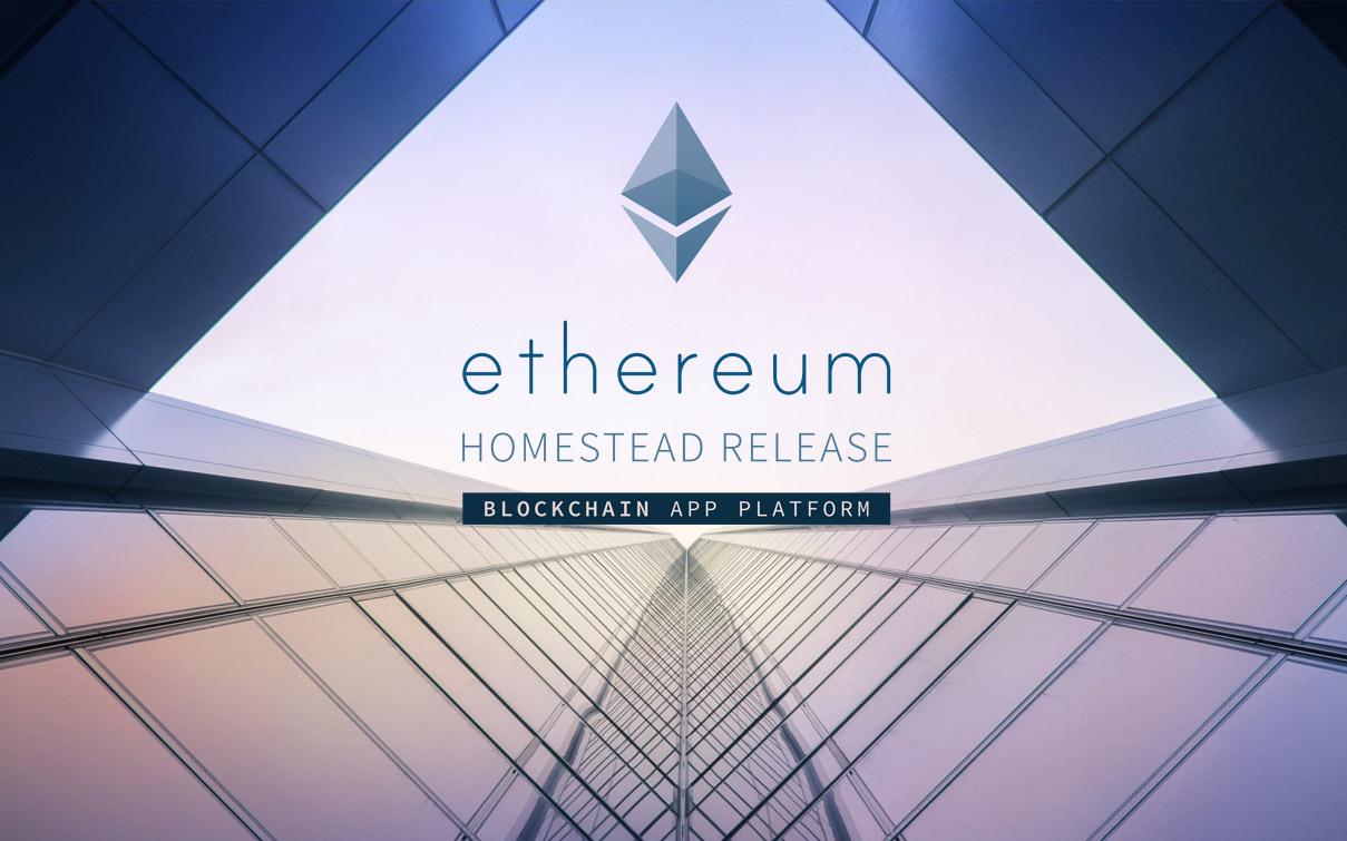 Ethereum ou la blockchain 2.0